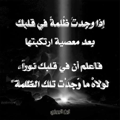 اقوال و حكم العظماء February 2013 Arabic Quotes Joyo Quotes