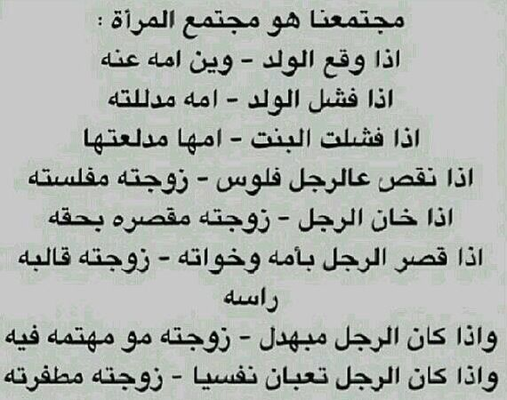 E3ta2ooha D Wise Words Words Math