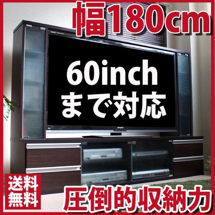 テレビ台60インチTV台テレビラックゲート型AVボードダークブラウンホワイトTVボードAVボードTVラックAVラック