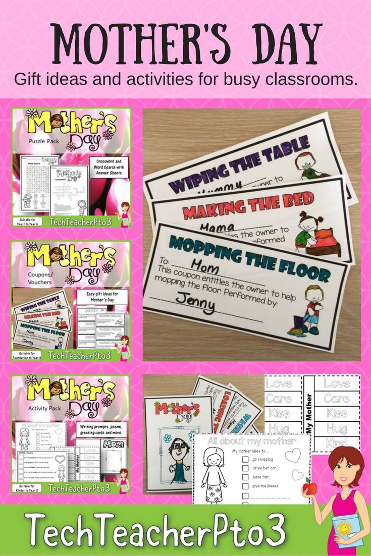Are you looking for a sweet gift idea for your students to give to their mothers on Mother's Day? This little packet contains 9 different vouchers so that students can decorate and give their mothers something on Mother's Day. Each coupon entitles the owner to some help with a household chore - which encourages students to begin to take responsibility around the house. They also make pretty cute gifts. Also available in the TechTeacherPto3 Store is a Mother's Day word search, crossword, card…