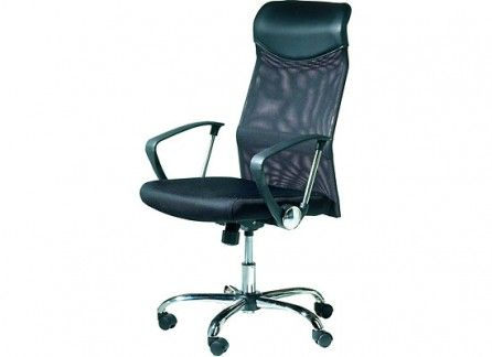 Magnus Office Chair Home Office Furniture Chair Furniture