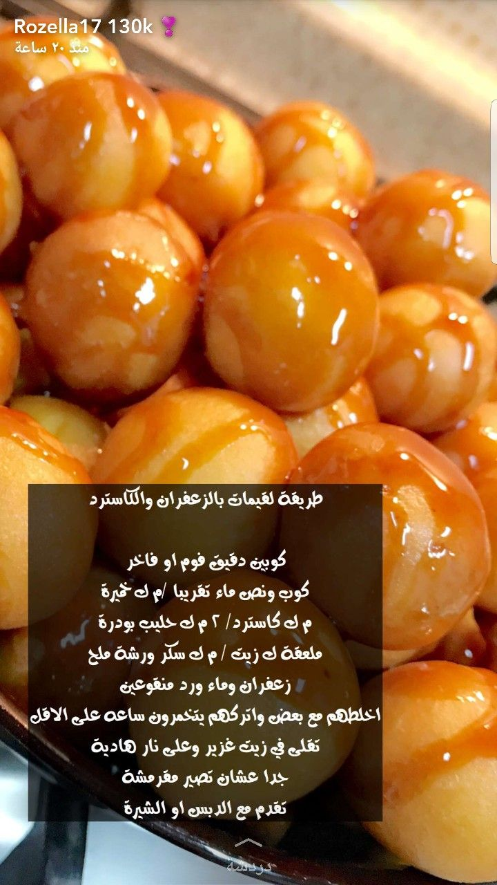 Pin By Ohoud On Dress Save Food Food Food Dishes