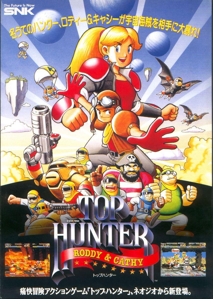 Top Hunter Roddy & Cathy (SNK) arcade retrogames