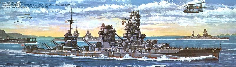 Ise 1941 by Hasegawa