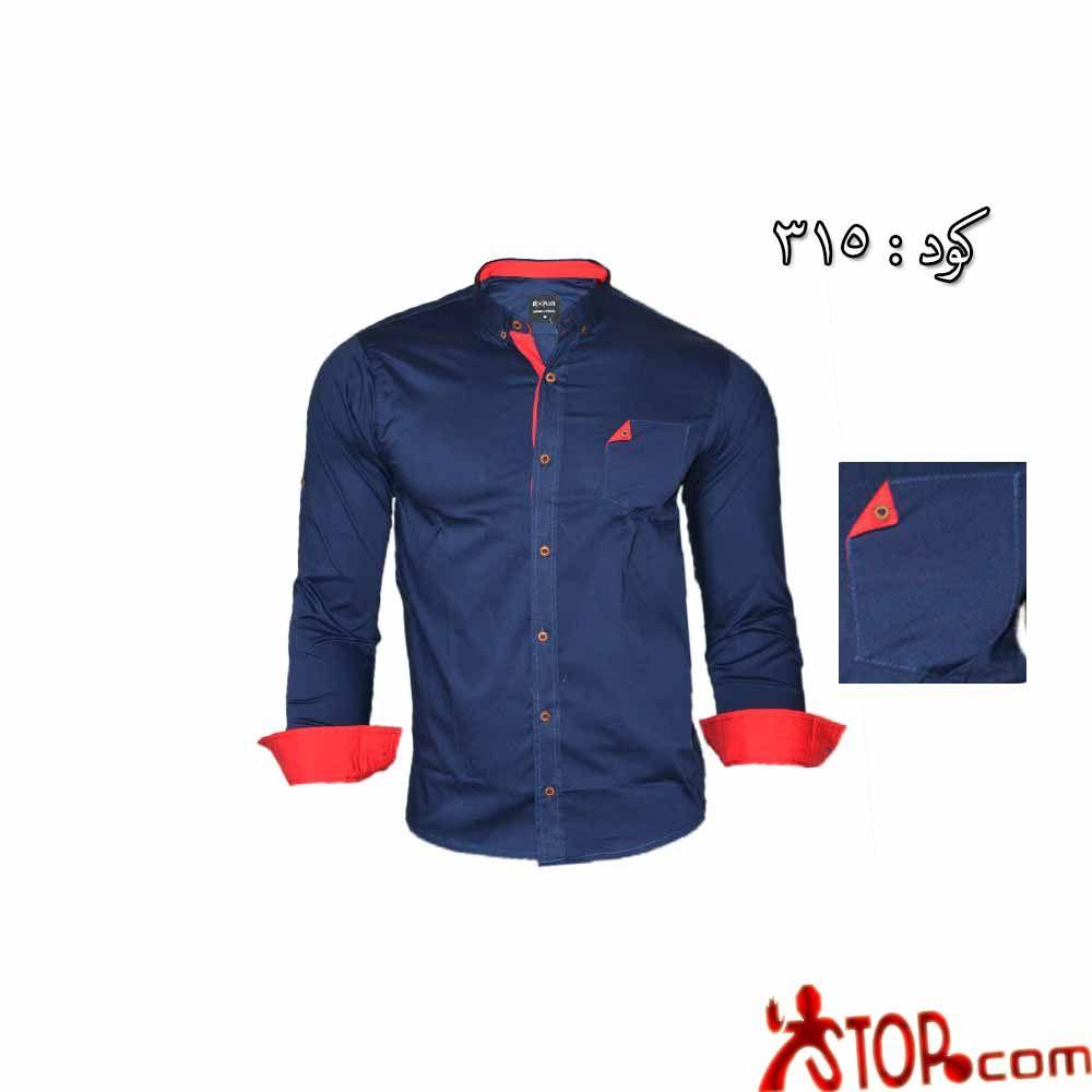 قميص رجالى جيب ليكرا كحلى فى الاسكندرية متجر ستوب للملابس الرجالى Athletic Jacket Jackets Fashion