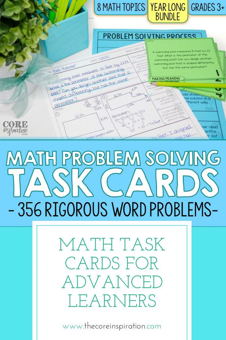 Third Grade Math Problem Solving Task Cards Year Long BUNDLE | Word ...