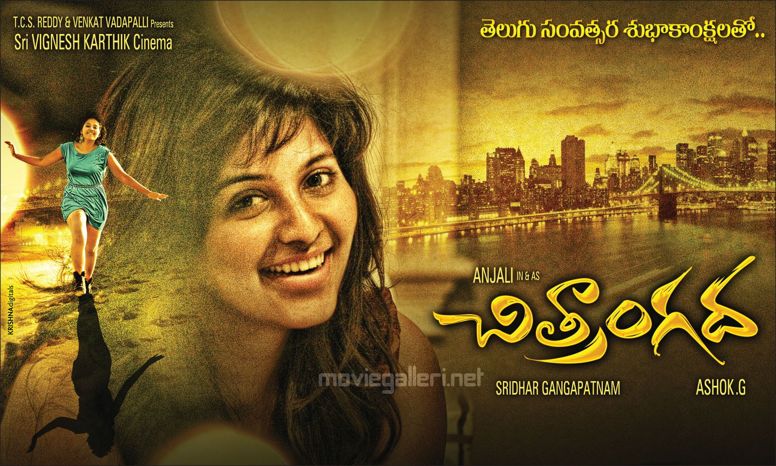 Vallavan Film Theme Music Download - asmerdesert's diary