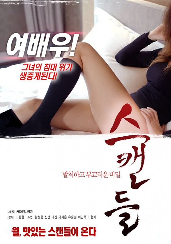 Free korean adult movie-3136