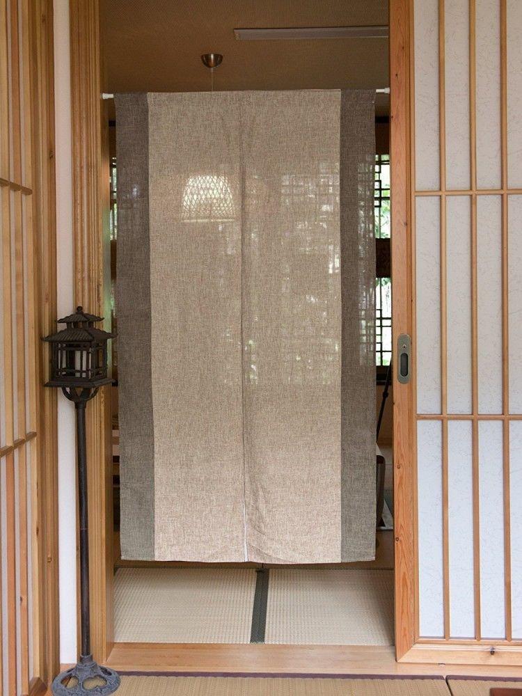 Noren Japanese Hanging Curtain Coffee Brown 85 150cm Made In Japan