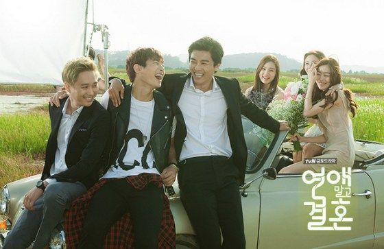 not dating marriage cast