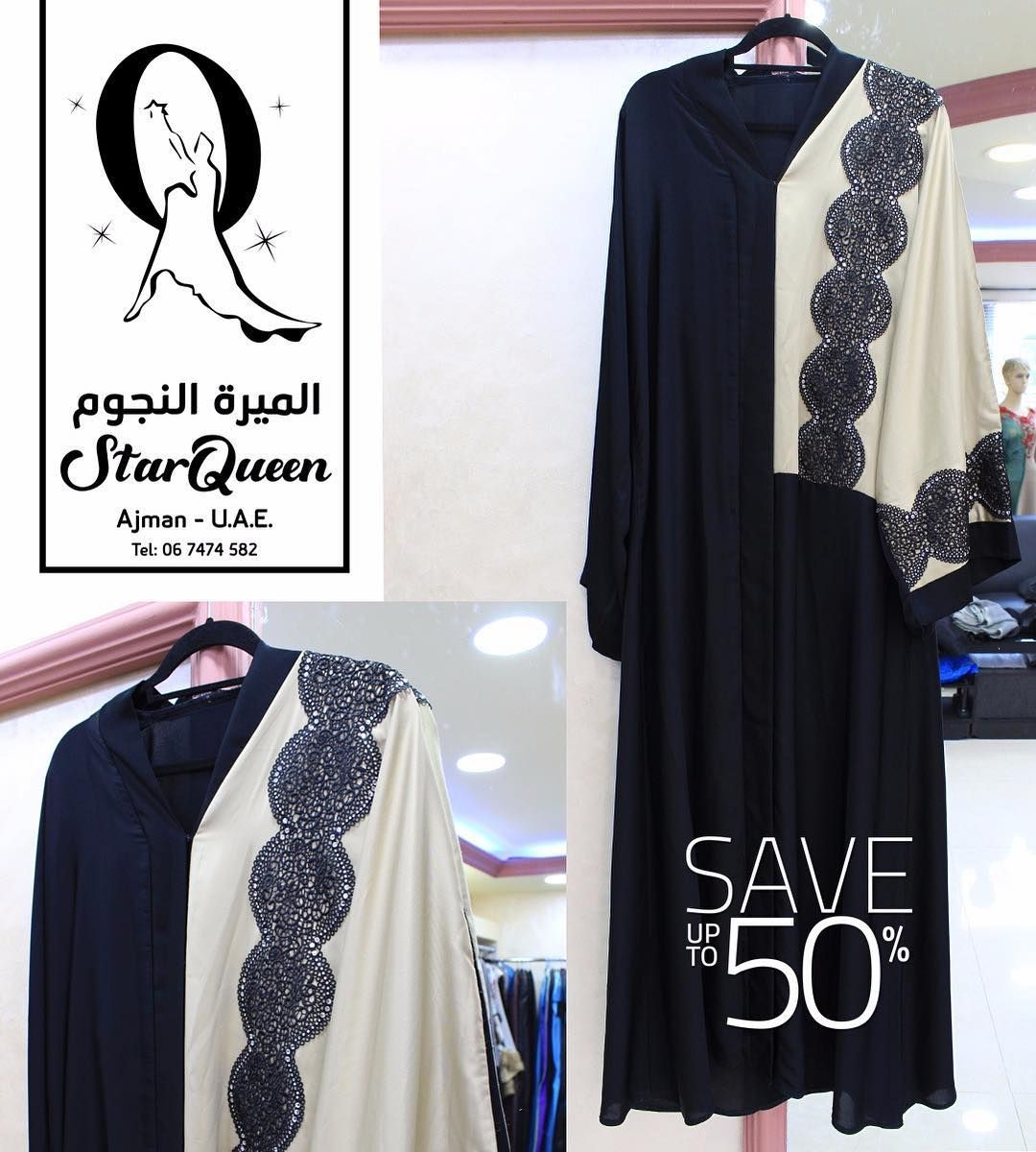 Design No Sq420 Price 150 Aed Save Up To 50 Follow Starqueenajman 50 Off Wholesale Price For Abayas Start From 1 Queen Fashion Fashion Fashion Design