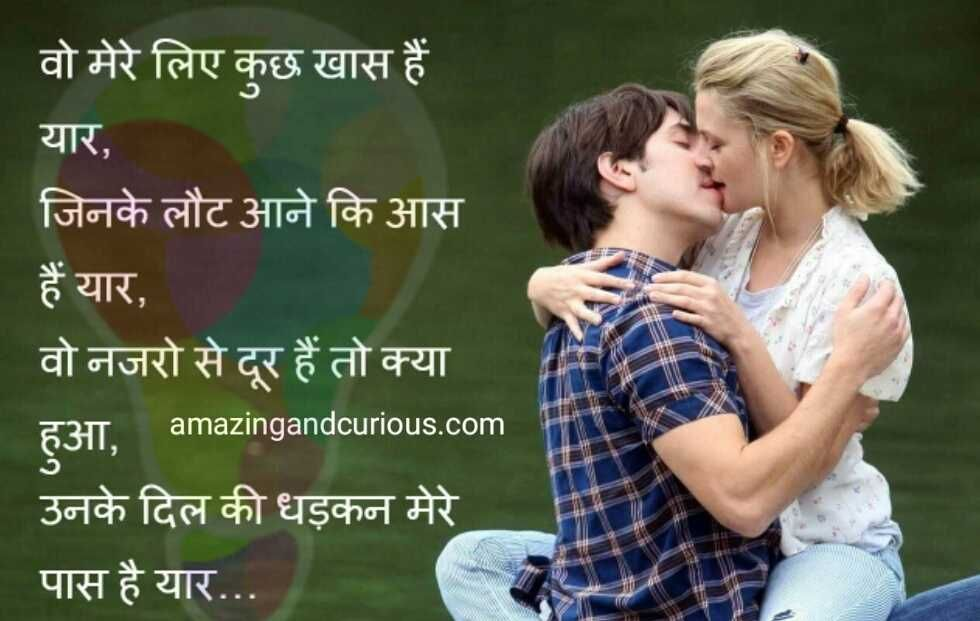 true love shayari in hindi for boyfriend with images romantic