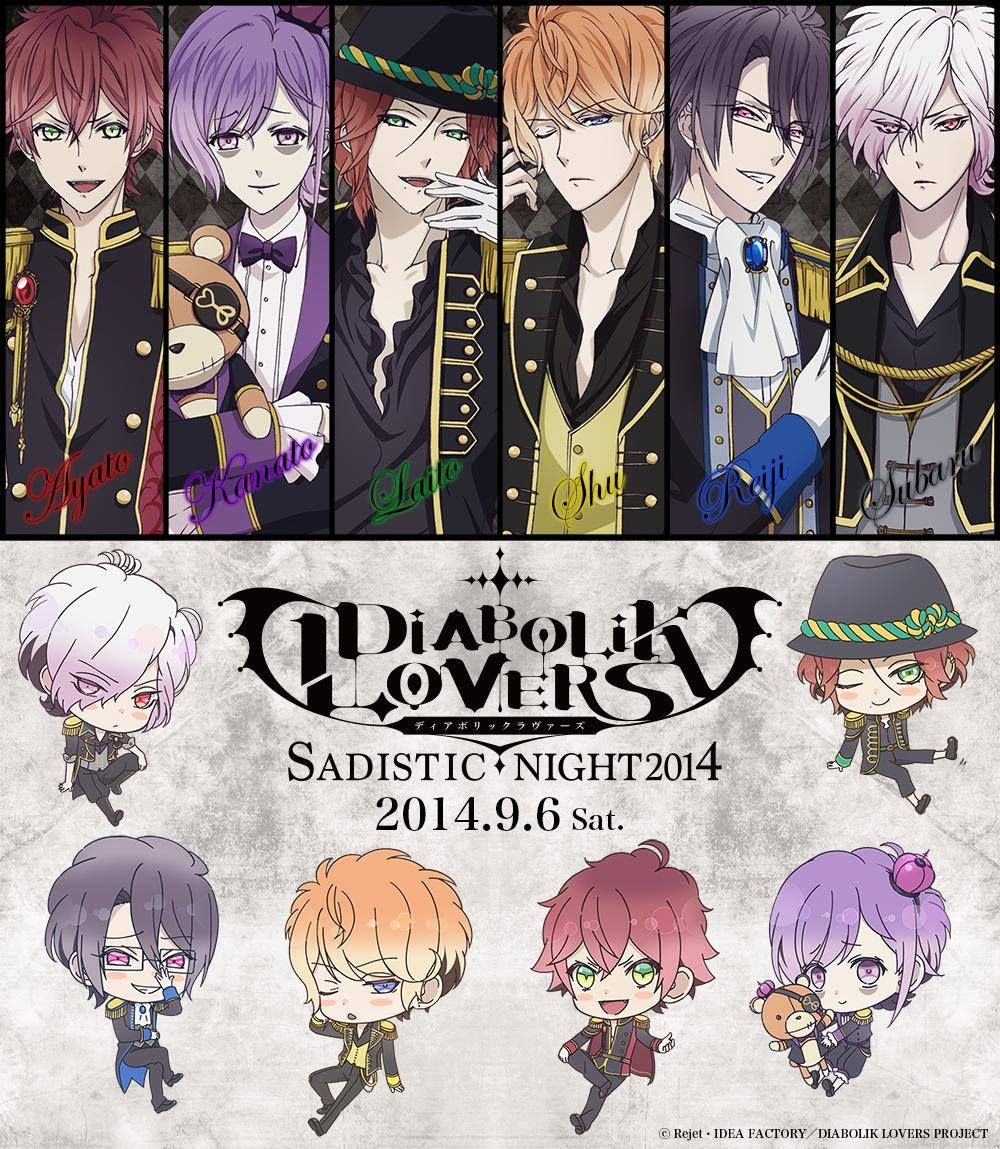 Diabolik Lovers Sadistic Night Event happening next saturday at Pacifico Yokohama's National Convention Hall