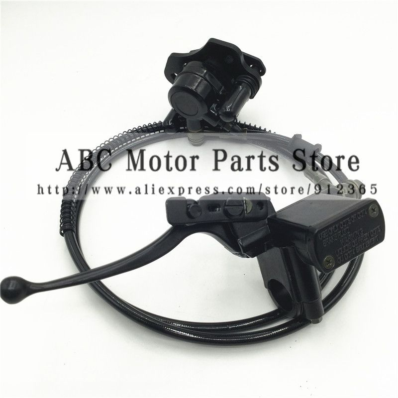 Rear Brake Master Cylinder Caliper for 50 90 110 125CC Chinese ATV Quad