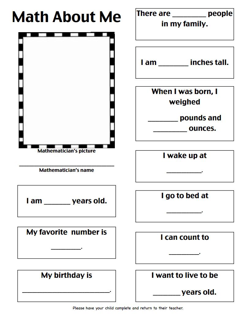 Math About Me.pdf Math about me, Teaching math, Math school
