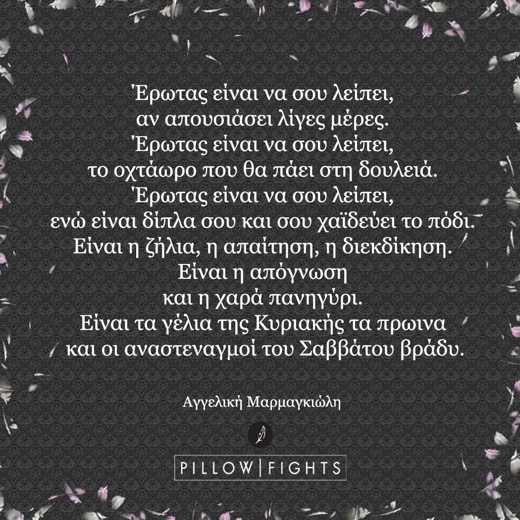 Philosophy In Life Quotes Pineleanna Krv On Teen Posts  Pinterest  Teen Posts