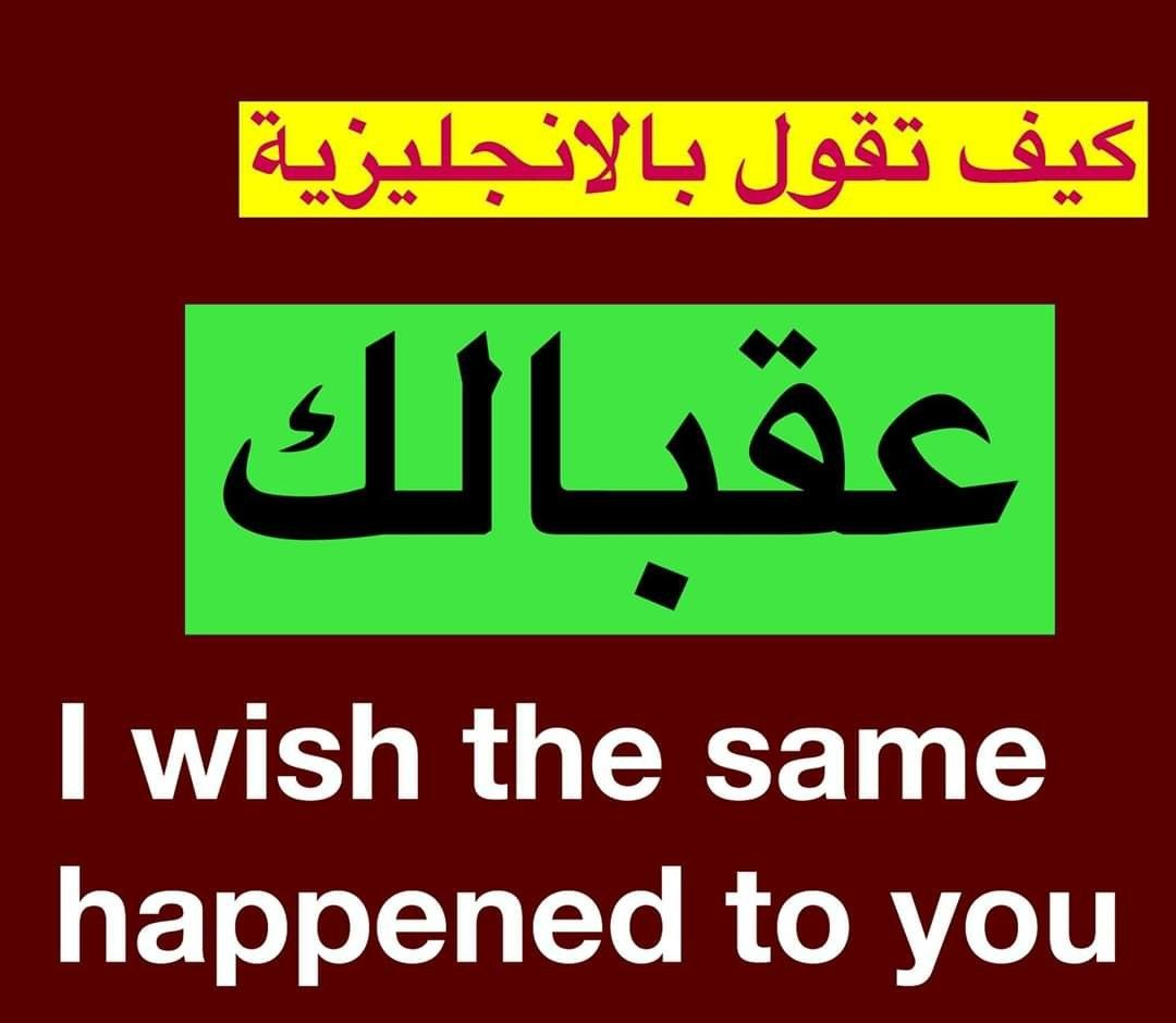 Pin By نور داوود On Grammar Lessons English Learning Spoken English Phrases Learn English Words