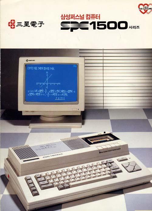 Samsung SPC-1500 microcomputer, ca  1980s  | Computers | X