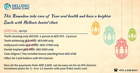 Ramadan Kareem This Ramadan Hellenic Dental Clinic Offers You