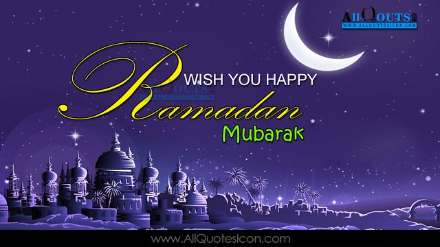 Best ramadan quotes wishes whatsapp images greetings facebook best ramadan quotes wishes whatsapp images greetings facebook pictures whatsapp dp facebook images telugu quotes images wallpapers posters pictures free m4hsunfo