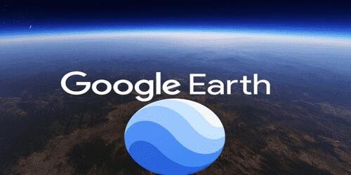 تحميل برنامج جوجل ايرث 2020 تنزيل Google Earth مباشر بدون نت خرائط بالعربية In 2020 Google Earth Earth Science And Technology