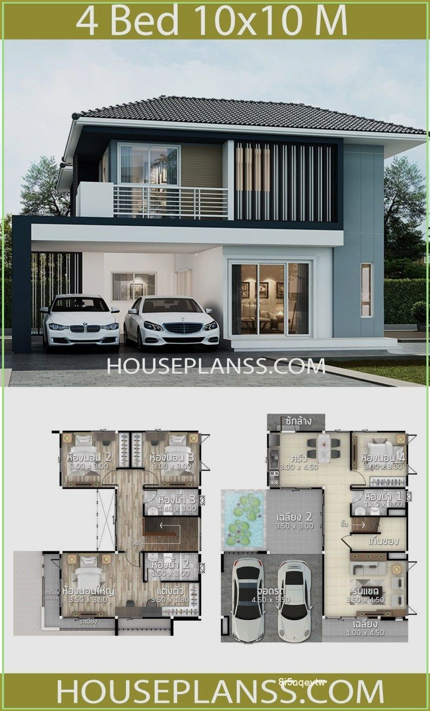 10x10 Bedroom Floor Plan: Summer Wreaths For Front Door, Spring Wreath, Wreath For