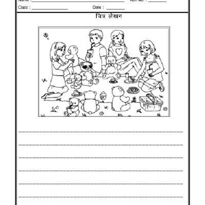 hindi creative writing Hindi worksheets  hindi practice sheets  hindi alphabet writing worksheets (trace sheets) hindi alphabet abhyas (worksheet) - 01:.
