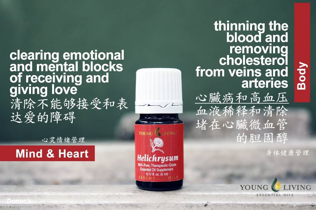 Pin On Young Living Essential Oils Benefits