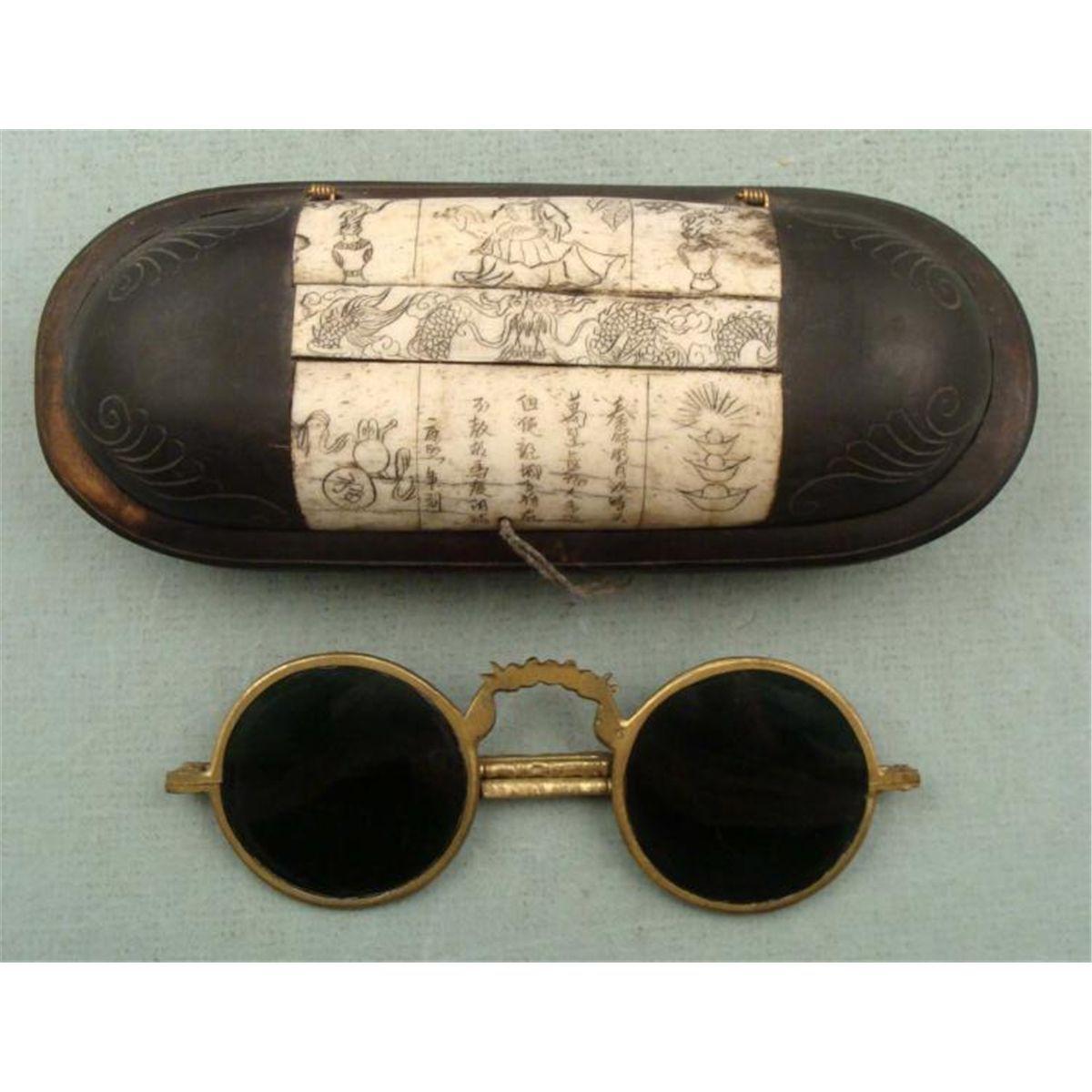 Vintage Chinese Glasses Case w/ Folding Sunglasses