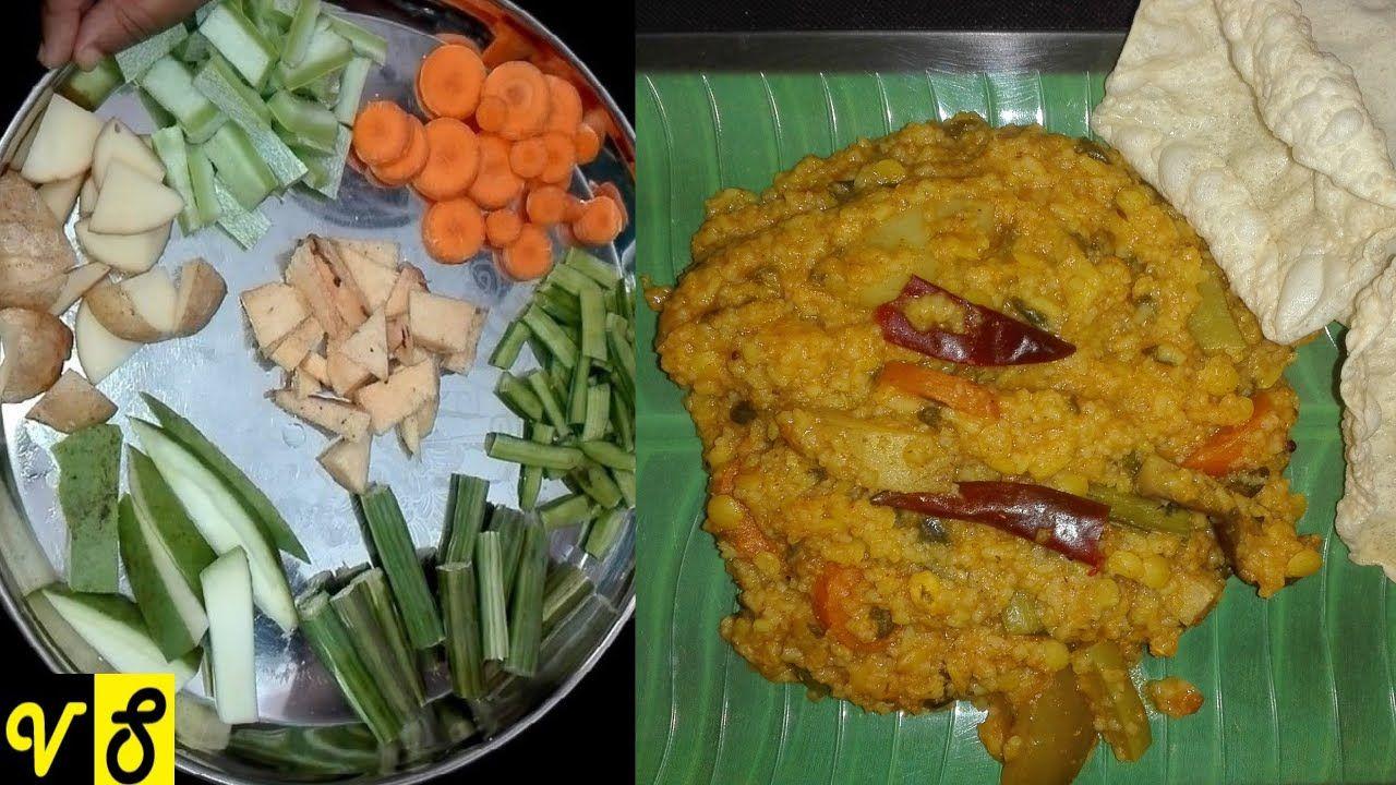 கூட்டாஞ் சோறு/Kootanchoru Recipe in Tamil/Kootansoru in