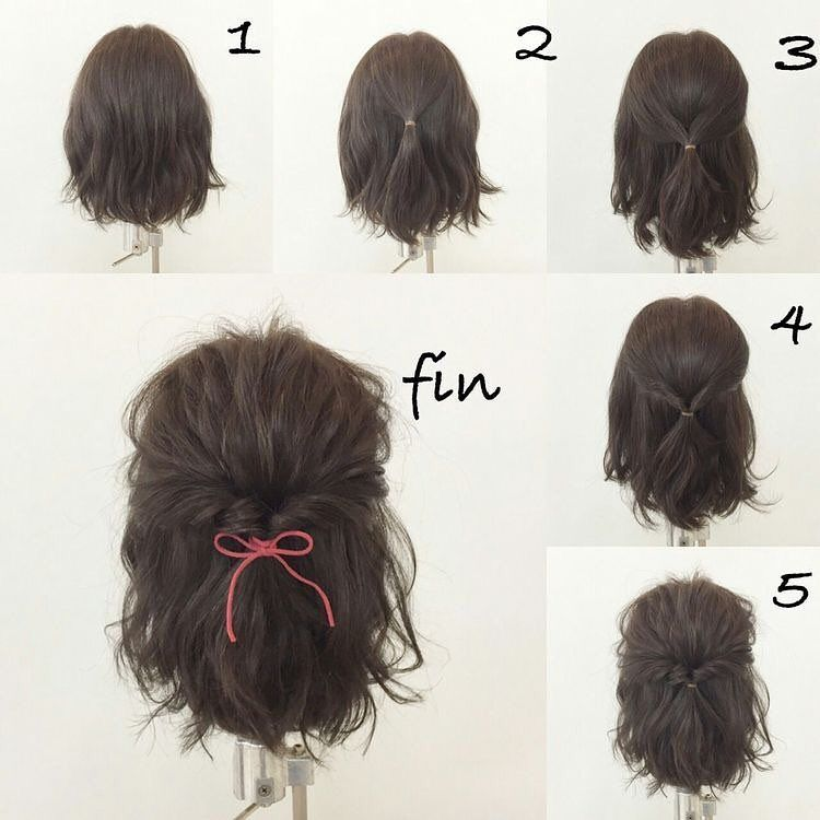 Peinado Sencillo Peinados Peinar Peinadossencillos Peinadosfacile Peinados Sencillos Peinados Cabello Corto Peinados Faciles Para Cabello Corto