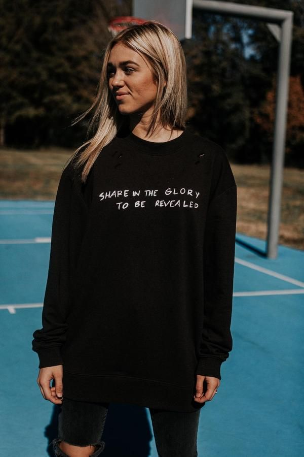 glory distressed sweatshirt - black