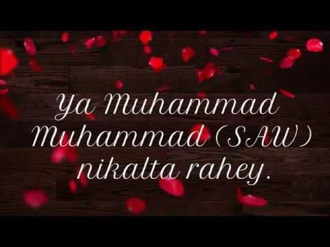 whatsapp status naat 30 second - YouTube   islamic in 2019