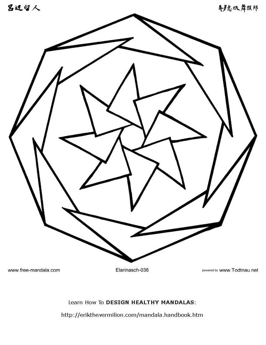 Free Printable Mandala Coloring Pages KINDERGARTEN