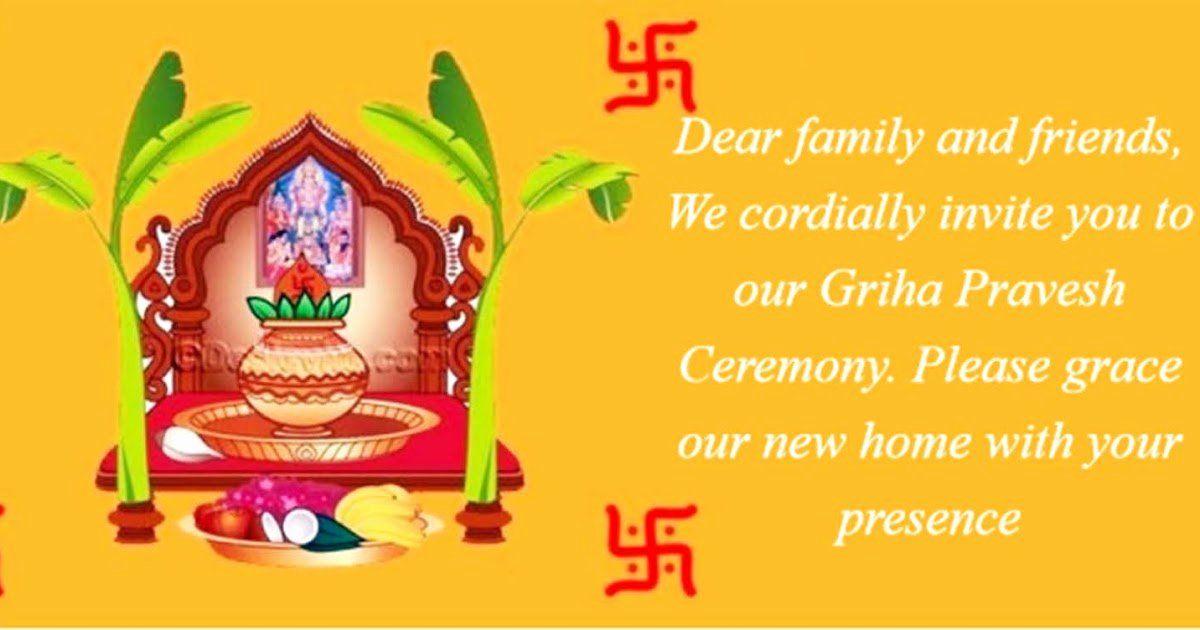 Housewarming Images for Invitation Elegant [griha Pravesh ...