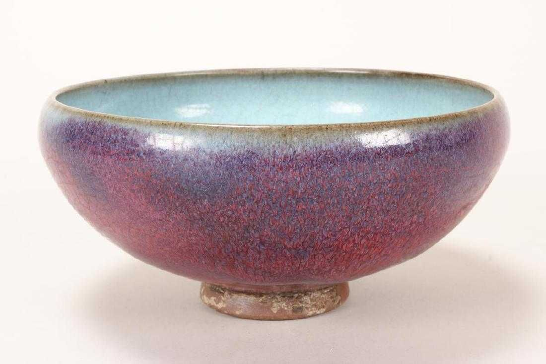 Chinese Song Style Junyao Bowl The Exterior With Mottled Puce Coloured Glaze The Interior With Crackled Turquoise Col Bowl Porcelain Ceramics Chinese Pottery