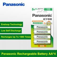 30 Off Panasonic High Performance Aa 4 Made In Japan Ni Mh Pre Charged Rechargeable Battery Rechargeable Batteries Panasonic Recharge