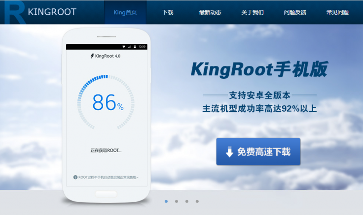 Kingroot download for one click root any Andsroid device