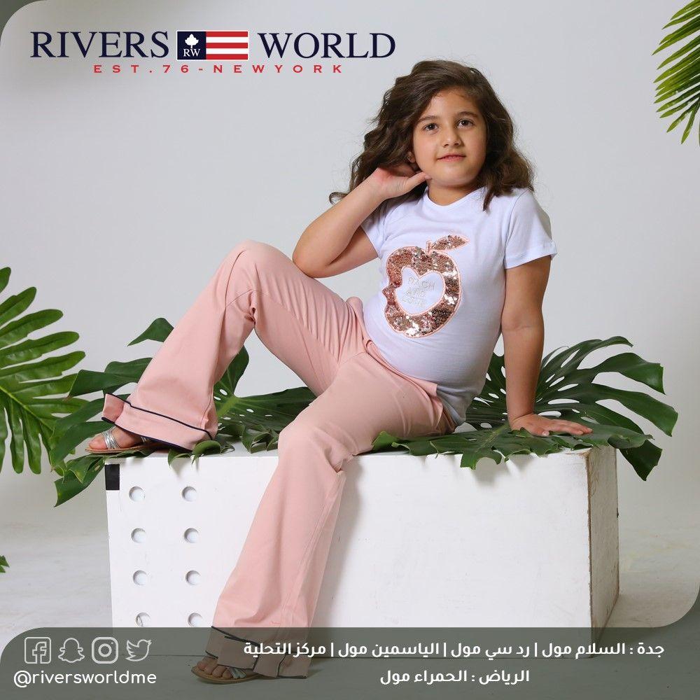 أفضل عروض كان والان من ريفرز وورلد اكتشفها الان العروض على اغلب موديلات 2019 للوصول لأقرب فرع لك اضغط الرابط Fashion Two Piece Pant Set Dresses