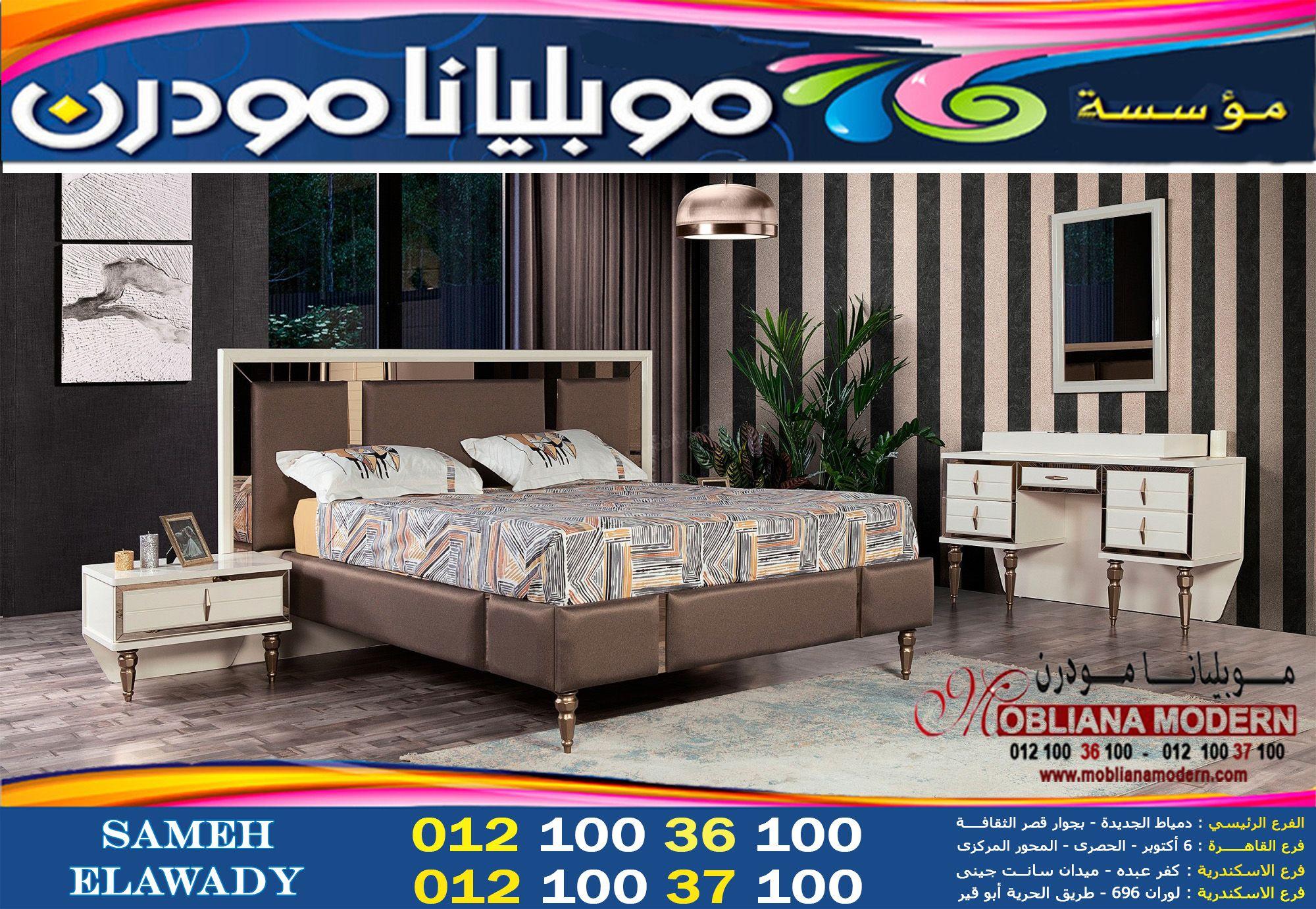 غرف نوم استنلس غرف نوم شامبين غرف نوم عصرية Home Decor Bedroom Furniture