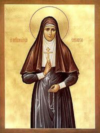 Heilige Frauen In Der Katholischen Kirche