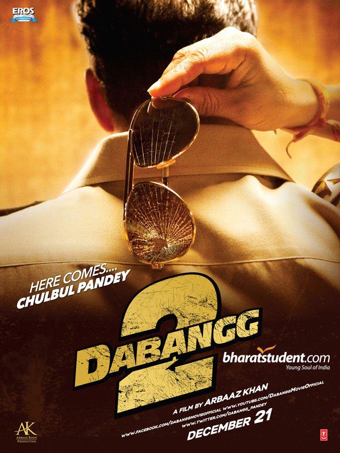Dabangg 2 Movie Stills Dabangg 2 Movie Gallery Dabangg 2 Photo Gallery Dabangg 2 Photos Salman Khan Hindi Movie Song Bollywood Posters