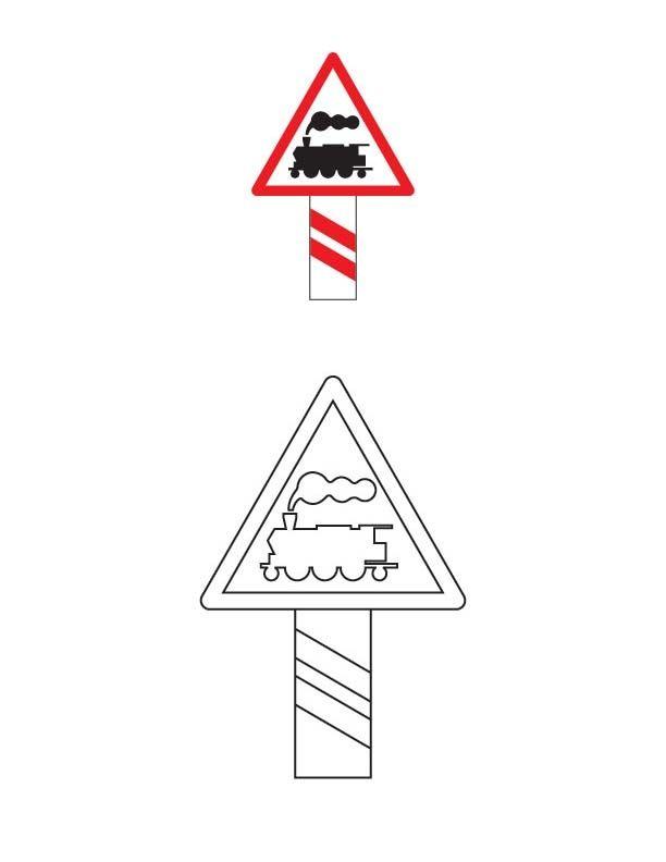 Картинки о дорожных знаках рисовать