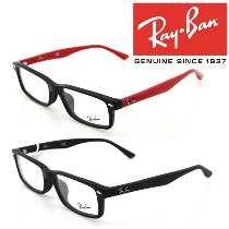 lentes hipster ray ban hombre