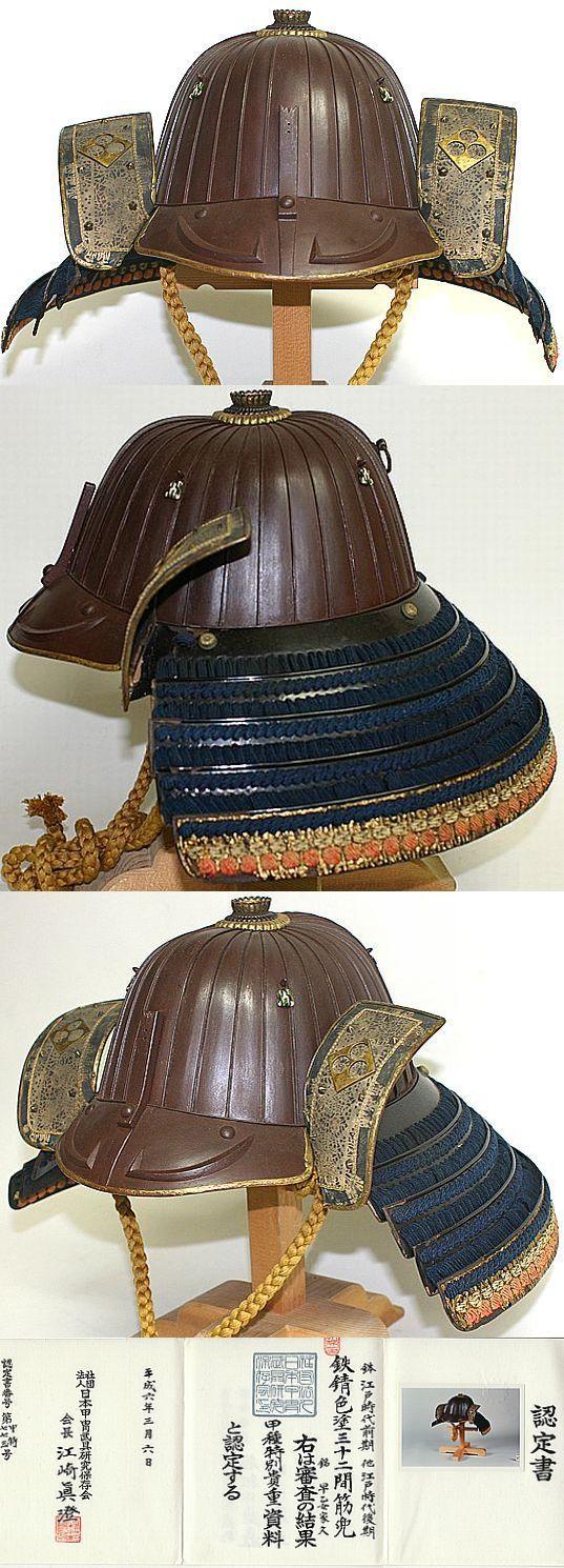 32 ken suji bachi kabuto by Saotome Iehisa, 18th century, certificate:Japan Kacchubugu (Japanese armor research preservation society).