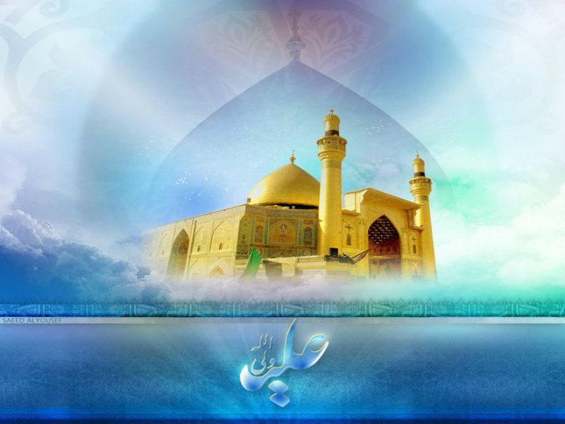 Maula Ali Shrine Wallpaper: Shrine Of Hazrat Ali ( A.S )