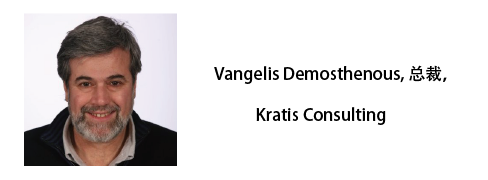 Speaker at Flight Location&Data Recovery China Conference 2017   Vangelis Demosthenous