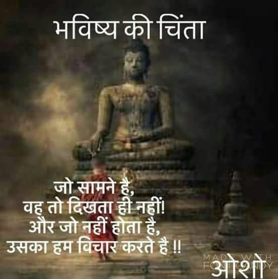 video youtube buddha is part of Hindi quotes -