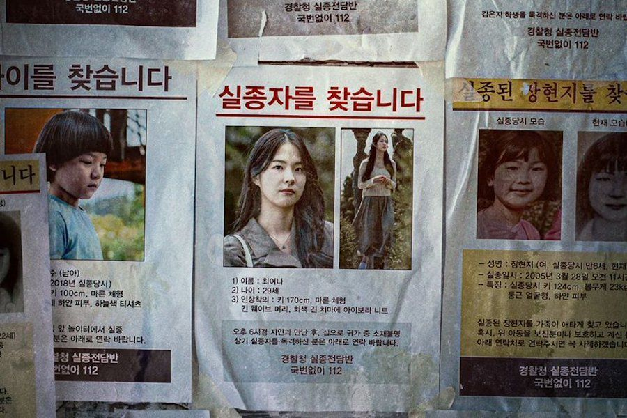 Go Soo, Ahn So Hee, And Heo Joon Ho's New Mystery Drama Unveils First Posters