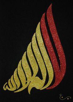 Best Islamic Arabic Calligraphy Art Ramadan Special Typography 2012 Islamic Art Calligraphy Islamic Calligraphy Arabic Calligraphy Art